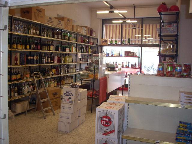Attività / Licenza in vendita a San Benedetto del Tronto, 9999 locali, zona Località: ZonaAscolani, prezzo € 70.000   Cambio Casa.it