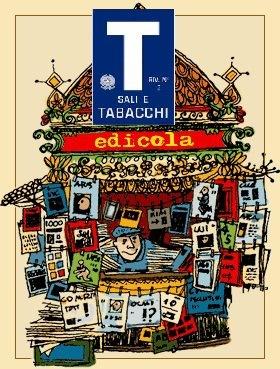 Attività / Licenza in vendita a Doberdò del Lago, 9999 locali, Trattative riservate | CambioCasa.it