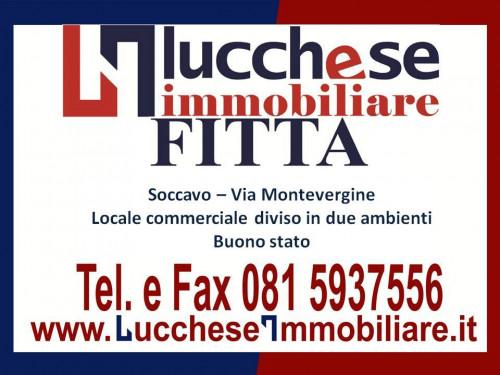 Vai alla scheda: Attività Commerciale Affitto Napoli