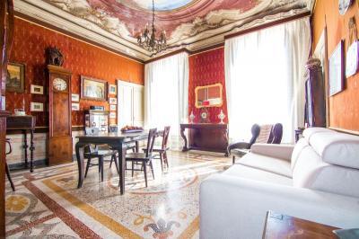 Квартира в Продажа в Imperia
