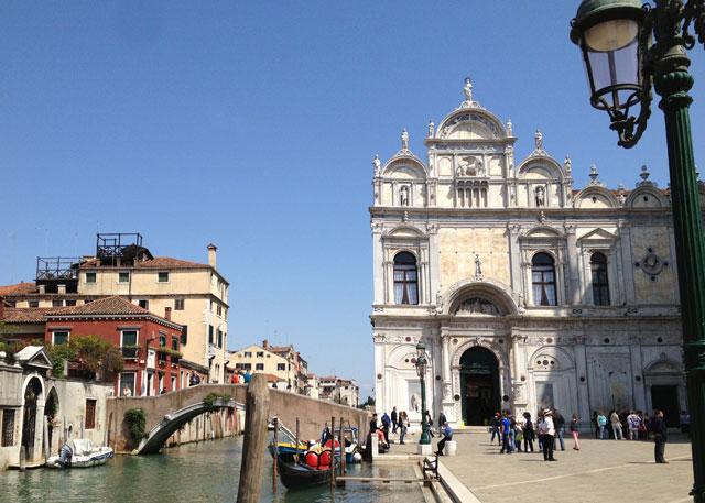 House for Sale<br/>Venezia - Cannaregio