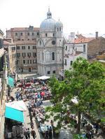 Attività commerciale in Vendita a Venezia