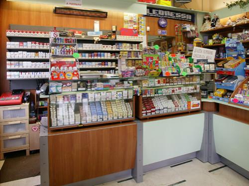 tabacchi in Vendita a Martinsicuro