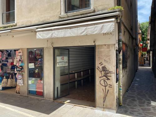 Attività commerciale in Affitto a Venezia