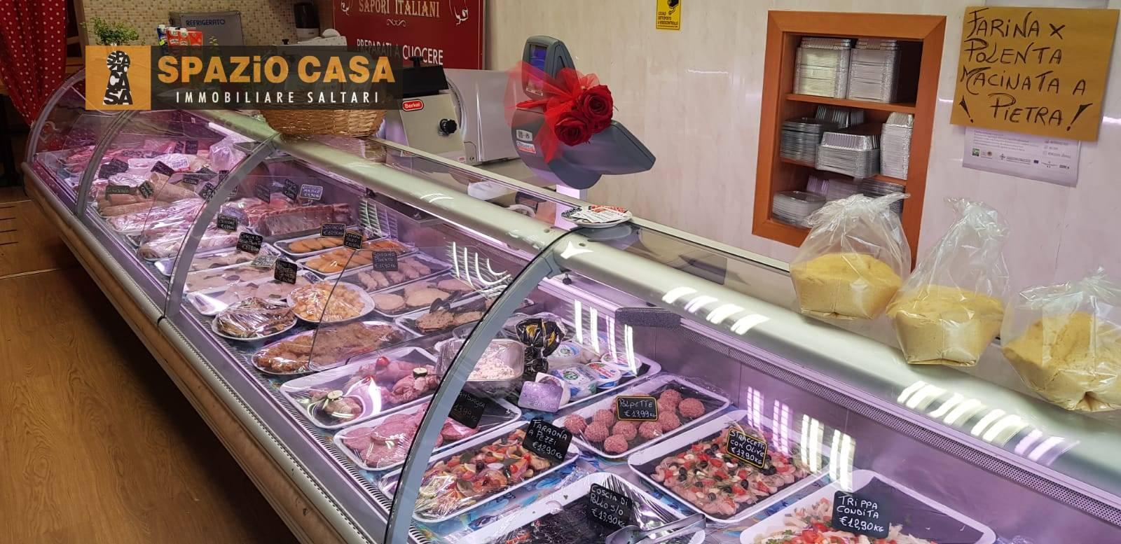 Attività / Licenza in vendita a Macerata, 9999 locali, prezzo € 20.000   CambioCasa.it